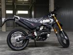Характеристика мотоцикла Балтмоторс Мотард 200