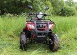 Квадроциклы «Армада»: обзор технических характеристик
