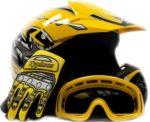 Шлем для квадроцикла для маленьких экстремалов