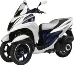 Скутер Yamaha Tricity 125